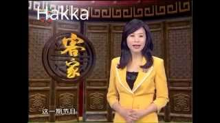 Suzhou (Anhui) China  city images : Chinese languages and dialects comparison 中國方言對比- Mandarin ,Cantonese, Wu, Hokkien, Hakka