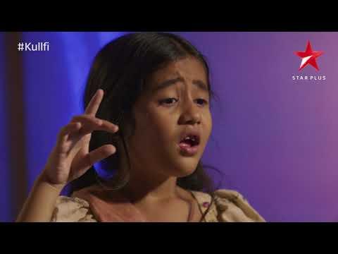Kullfi Kumarr Bajewala | Kullfi's Sweet Voice