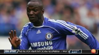 Ebs sport: Interview with Claude Makélélé - Part 2