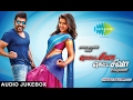 Motta Shiva Ketta Shiva Full Songs | HD Audio Jukebox | Raghava Lawrence, Nikki Galrani | Amrish