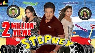 XxX Hot Indian SeX Stepney Hindi Latest Full Movies Hyderabadi Movies Sri Balaji Video .3gp mp4 Tamil Video