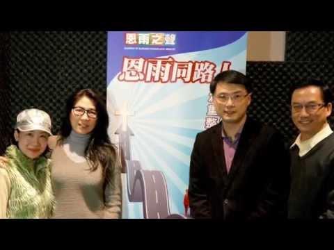 電台節目 喜迎聖誕 (三) (12/21/2014多倫多播放)