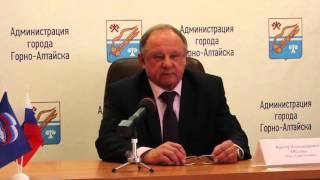 Мэр Горно-Алтайска в ходе пресс-конференции рассказал о целях участия в предварительном голосовании