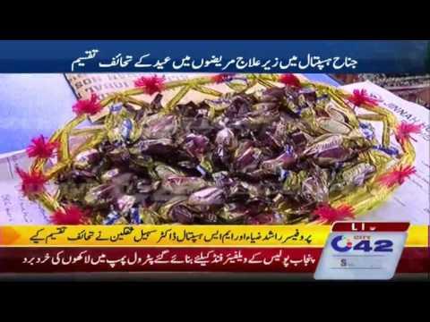جناح ہسپتال میں زیر علاج مریضوں میں عید کے تحائف تقسیم کیے گئے