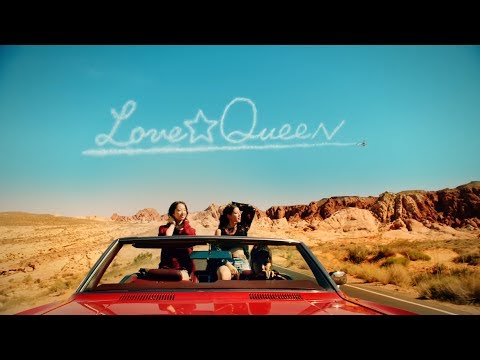 『Love ☆ Queen』 PV ( E-girls #EGirls )