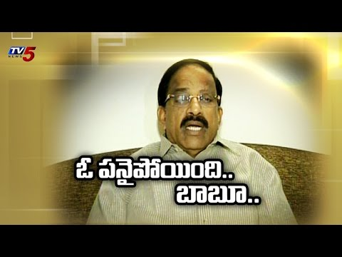 Tummala Quits From TDP | Likely to Joins in TRS : TV5 News