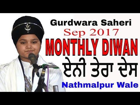 Video MONTHLY DIWAN 13 Sep 2017 Gurdwara Saheri | Part 2/2 | Bhai Parampreet Singh Ji Nathmalpur Wale download in MP3, 3GP, MP4, WEBM, AVI, FLV January 2017