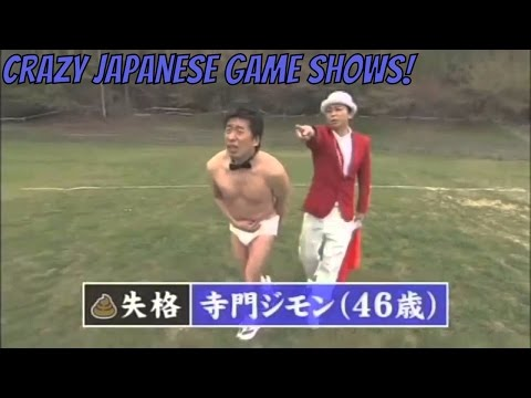 Crazy Japanese Game Show Compilation (видео)