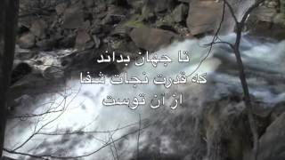 Dariush, Marya&choir Sing You Are The Vine In Farsi Persian.موسيقي مسيحي فارسی