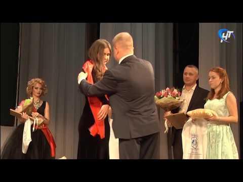 В Великом Новгороде прошел конкурс «Мисс УМВД 2016»