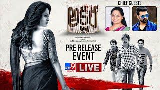Akshara Movie Pre Release Event LIVE | Nandita Swetha | Shakalaka Shankar | Satya