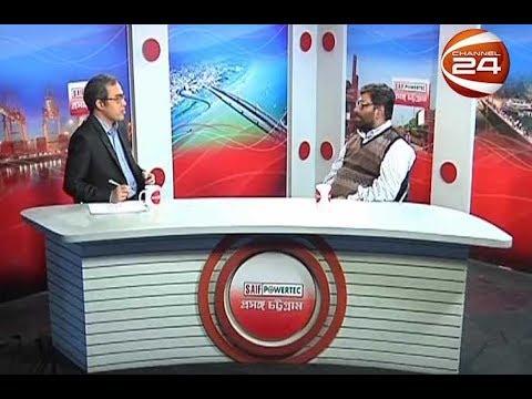 প্রসঙ্গ চট্টগ্রাম | পার্বত্য জেলা পরিষদ: ভোটহীন ৩০ বছর | 21 December 2019