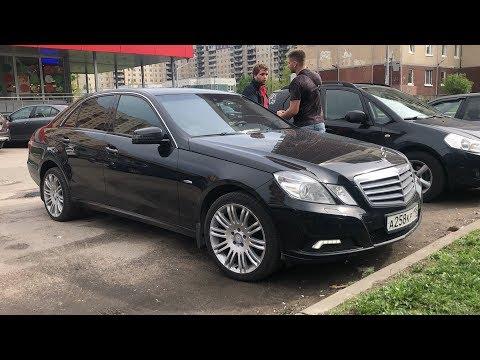 Меrсеdеs-Веnz W212 Задача купить до 800 тысяч Что нас Ждет - DomaVideo.Ru
