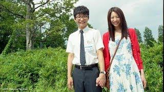 Любовь слепа. Фестиваль японского кино (суб.)