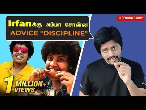 Irfan ஐ ஒழுக்கமாக இருக்க சொன்ன அம்மா | Sothanaigal | @Irfan's view  | Tamil motivational | Rj Sha