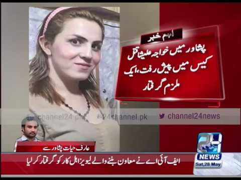 Video 24 Breaking: Eunuch Alysa murder case in Peshawar, one suspect arrested download in MP3, 3GP, MP4, WEBM, AVI, FLV January 2017
