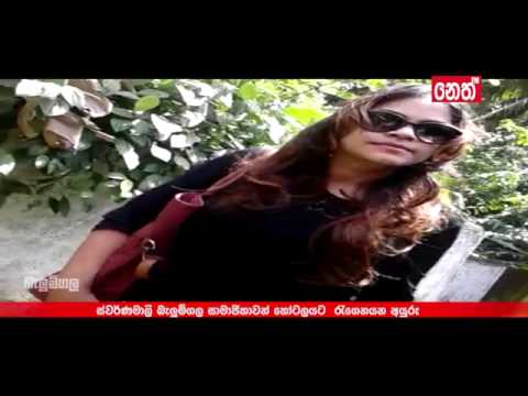 Tele Actress Caught for Involved in Prostitution
