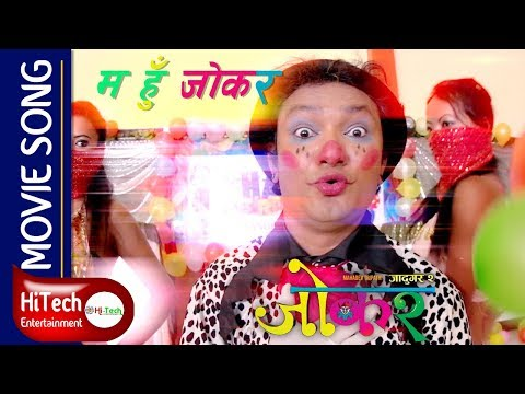 (Ma Hu Joker | Movie Song | Joker | Mahadev Tripathi | Simpal Kharel| Sugam Pokharel - Duration: 4 minutes, 15 seconds.)