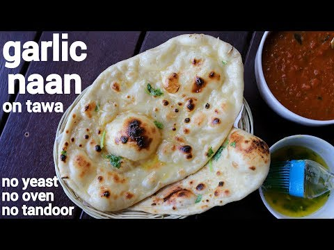 homemade garlic naan bread recipe on tawa | गार्लिक नान रेसिपी | garlic naan