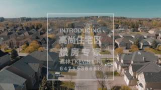 KEVIN LIN CORPORATE TV COMMERCIAL - MANDARIN