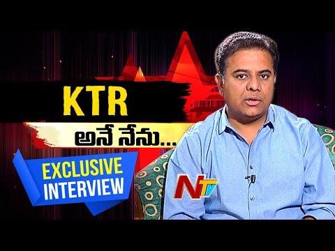 KTR Exclusive Interview || Chandrababu || Pawan Kalyan || YS Jagan - NTV - Telangana Elections 2018