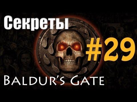 Baldur's Gate Enhanced Edition secrets part 29