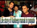 Kuldeep manak with family| life story | Bio data | songs | wife Children mother father full story |