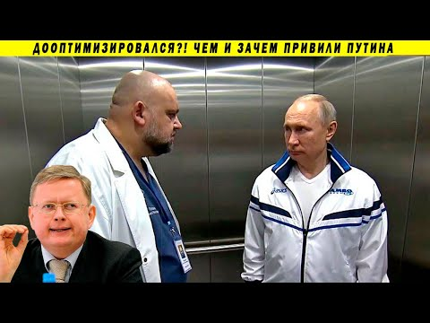 ФСО избавляется от Путина, новые санкции от Байдена Делягин Иванов видео