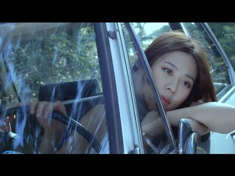 Erika - 下一個未來 Next Chapter (華納official 高畫質HD官方完整版MV)