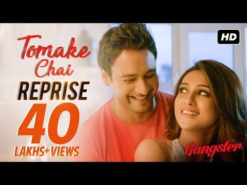Download Tomake Chai Reprise | Full Video Song | Gangster | Arindom | Madhubanti Bagchi | Birsa | 2016 HD Mp4 3GP Video and MP3