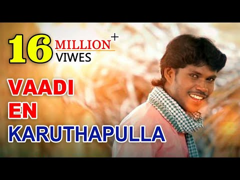 Video VAADI EN KARUTHA PULLA - HD VIDEO SONG by anthakudi c.ilayaraja download in MP3, 3GP, MP4, WEBM, AVI, FLV January 2017
