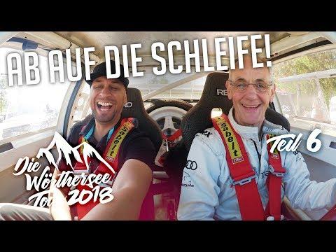 JP Performance - Ab auf die Schleife! | Die Wörthersee Tour 2018 | Teil 6 (видео)