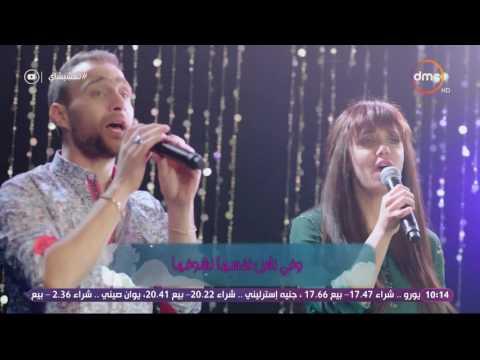 شاهد- حسام حبيب وغادة عادل يغنيان سويا