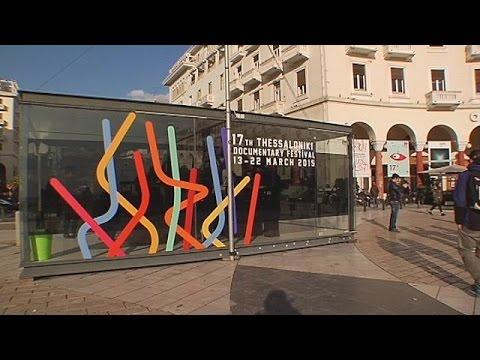 Οι νικητές του 17ου Φεστιβάλ Ντοκιμαντέρ Θεσσαλονίκης