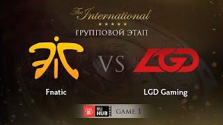 Fnatic vs LGD.cn, game 1