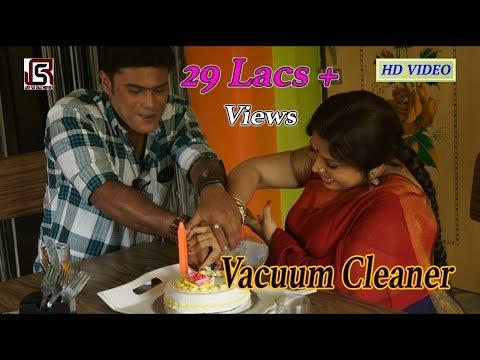 Video Vacuum Cleaner ll Hot Bengali Short Film download in MP3, 3GP, MP4, WEBM, AVI, FLV January 2017