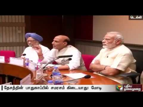JK-all-party-meet-PM-Modi-says-no-compromise-on-national-security--Details