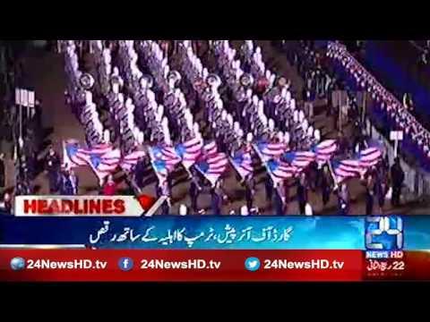 نیوز ہیڈلائنز 9 بجے 21 جنوری 2017