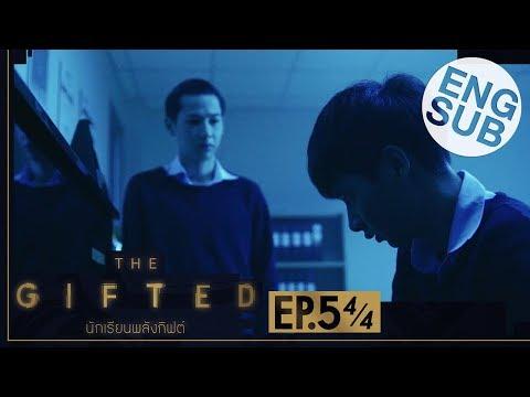 [Eng Sub] THE GIFTED นักเรียนพลังกิฟต์   EP.5 [4/4]