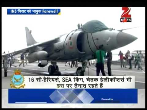 DNA: Aircraft Carrier INS Viraat Decommissioned From Indian Navy
