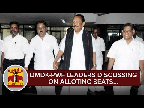Detailed-Report--DMDK-PWF-Alliance-Leaders-discussing-on-Allotting-Seats-Thanthi-TV