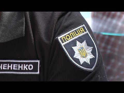 Полиция открыла 9 уголовных производств по фактам нарушения избирательного процесса