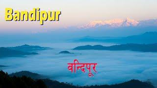 Bandipur Nepal  city photos : @ Bandipur - Beauty of Nepal