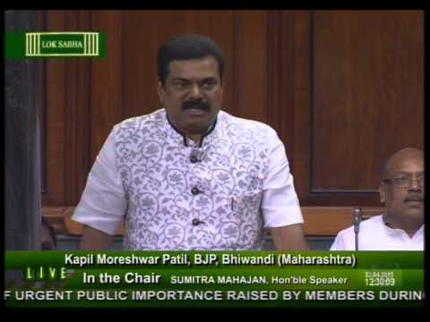 Video Matters of Urgent Public Importance: Shri Kapil Moreshwar Patil: 22.04.2015 download in MP3, 3GP, MP4, WEBM, AVI, FLV January 2017