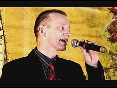 "Вячеслав Кирин ""Золотое яблочко"" (2005)"