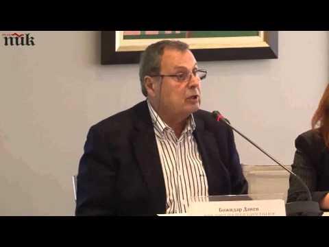 Божидар Данев Европейските пари са допинг