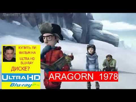 в поисках йети - mission kathmandu the adventures of nelly & simon (2017) - ARAGORN_1978