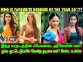 Who is Favourite Heroine of the year 2017? |SCT | Year End Poll