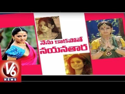 Rudramadevi Anushka praises Nayantara | Bahubali-2
