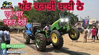 John deere 5310 Vs Sonalika 55 Tractor Tochan Punjab